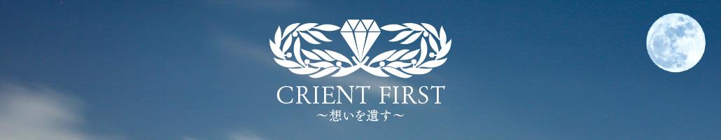 レンジャー五領田法律事務所